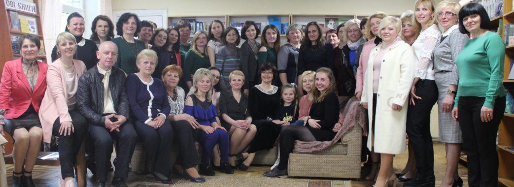 Працівниці культури на Миколаївщині вчать англійську