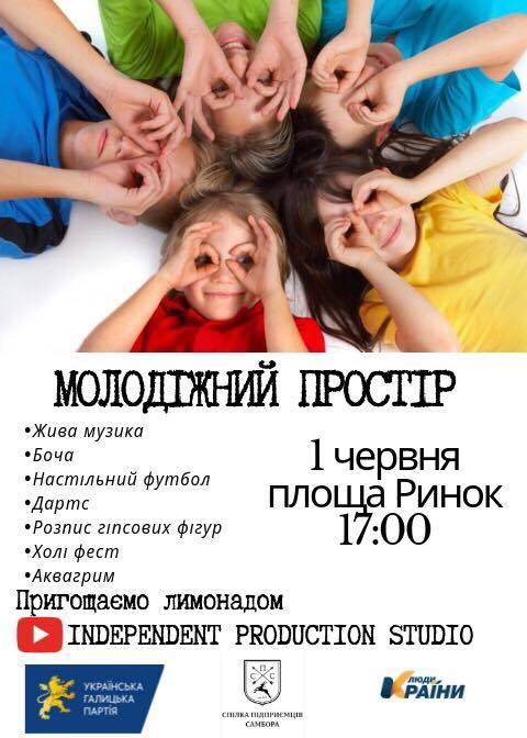 61551042_488572838348192_532231831924244480_n