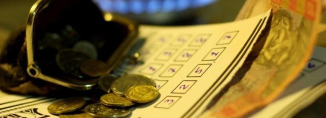Монетизація пільг запрацює з жовтня. Це варто знати