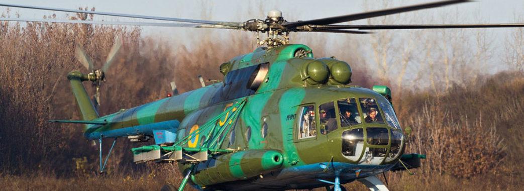 Через падіння вертольота загинуло четверо льотчиків з Бродів