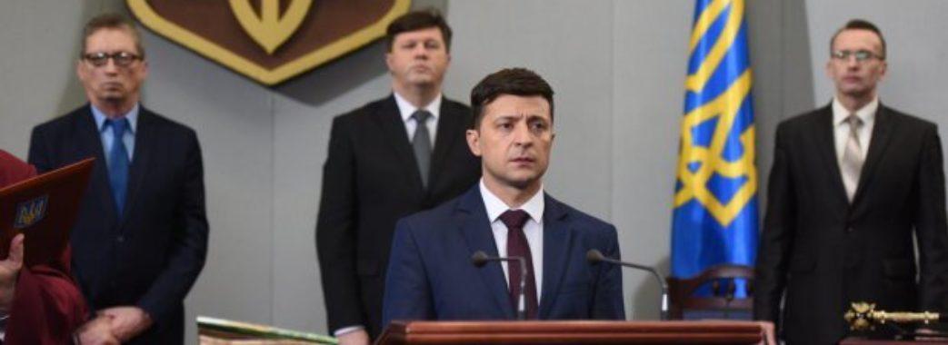 """В Зеленського хочуть інавгурацію 19 травня через загрозу """"транспортного колапсу"""""""