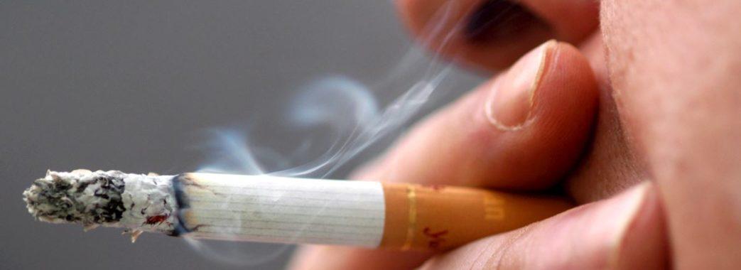 """Законопроект про посилення заборони куріння: як голосували """"львівські"""" нардепи?"""