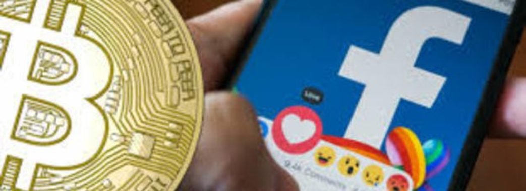 Facebook планує платити за перегляд реклами криптовалютою