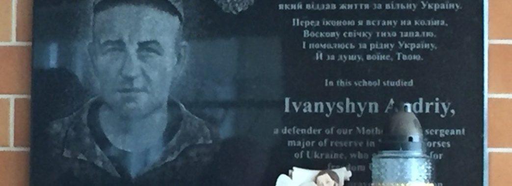 У Львові встановили пам'ятну дошку Герою Андрію Іванишину