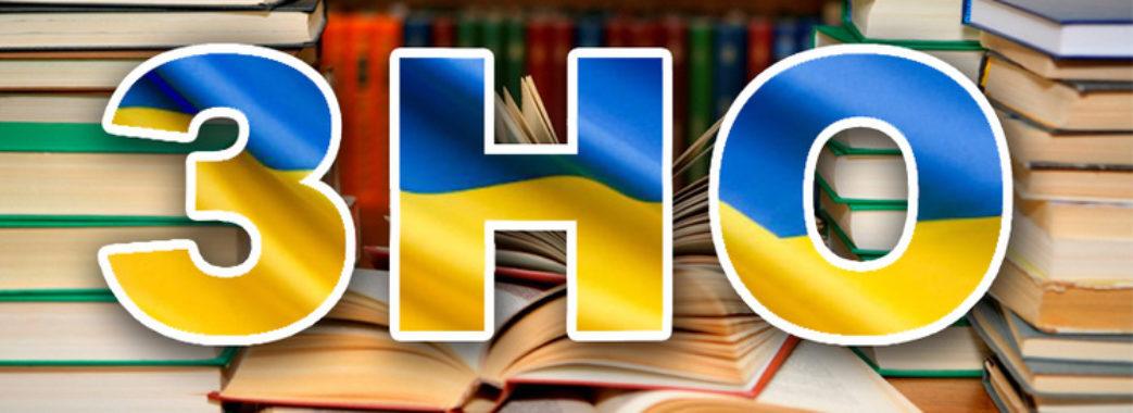 ЗНО на Львівщині складуть понад 25 тисяч учасників