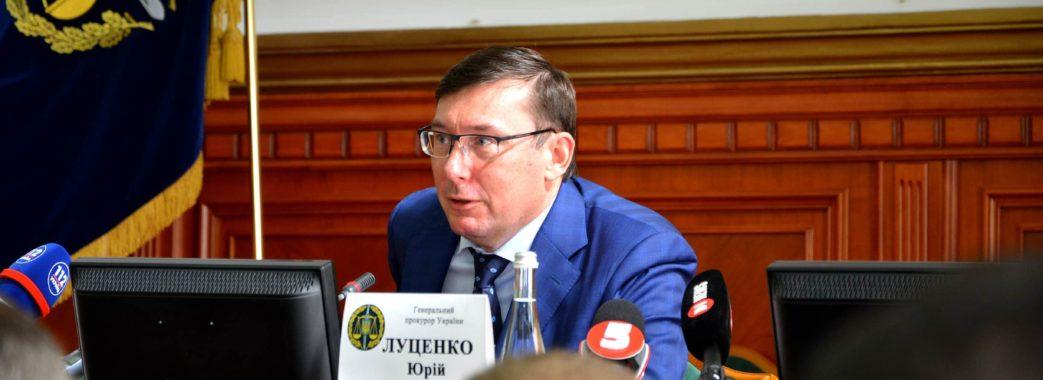Зеленський провів двогодинну зустріч з Луценком напередодні гучних заяв прокурора
