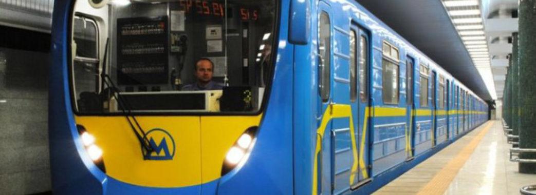 Львів'янам пропонують підтримати петицію про міське метро