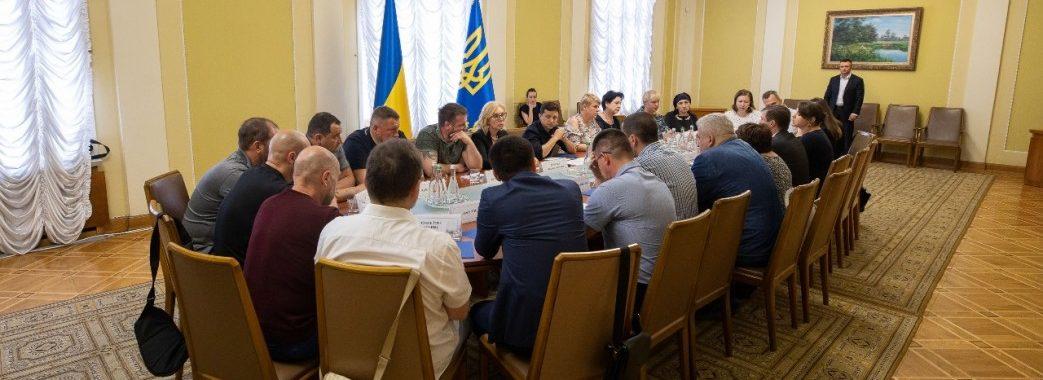 Зеленський провів зустріч з родинами українських полонених