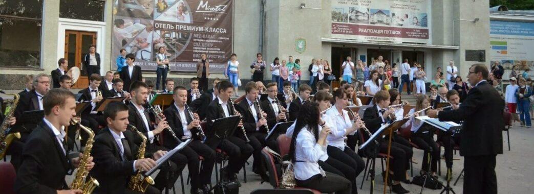 У Трускавці виділили на святкування Дня міста майже мільйон гривень: мешканці шоковані