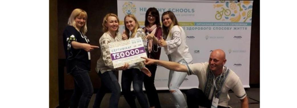 «Після перемоги всі плакали від радості», – Сокальська школа виграла 130 тисяч гривень на всеукраїнському конкурсі