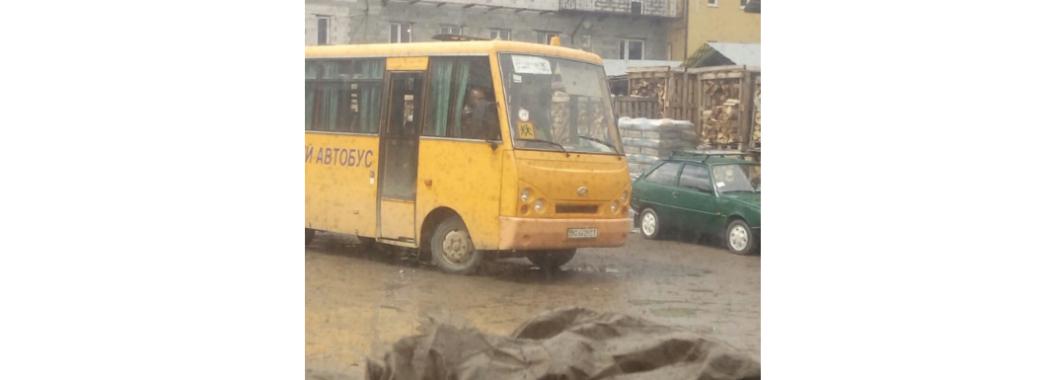 У Турці шкільний автобус перевозить цемент