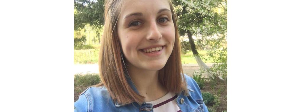19-річна дівчина з Дублян пішла на зустріч з незнайомцем і не повернулася