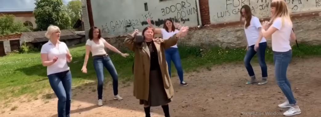«Прокинулися зірками»: працівники Дрогобицького університету зняли відео для конкурсу Монатіка