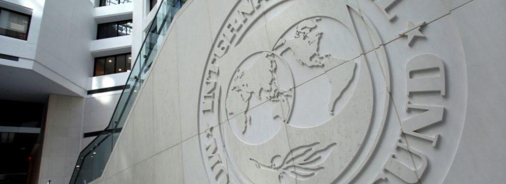 МВФ продовжить співпрацю з Україною лише після виборів Парламенту і формування Кабміну