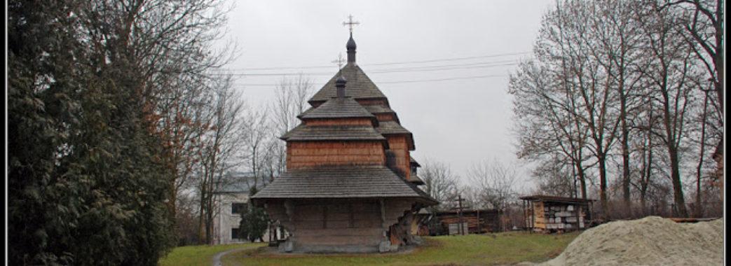 На Городоччині парафія збирає гроші на реставрацію дерев'яної церкви