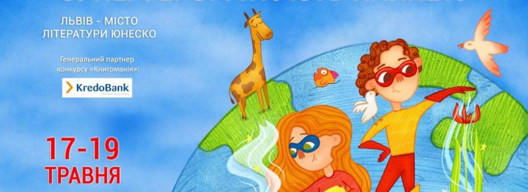 Дітей запрошують пограти в супергероїв: для кого вхід на «Книгоманію» безкоштовний