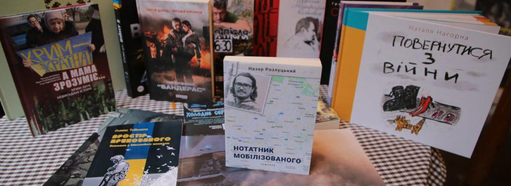 Військові письменники презентували свої книги на Львівщині