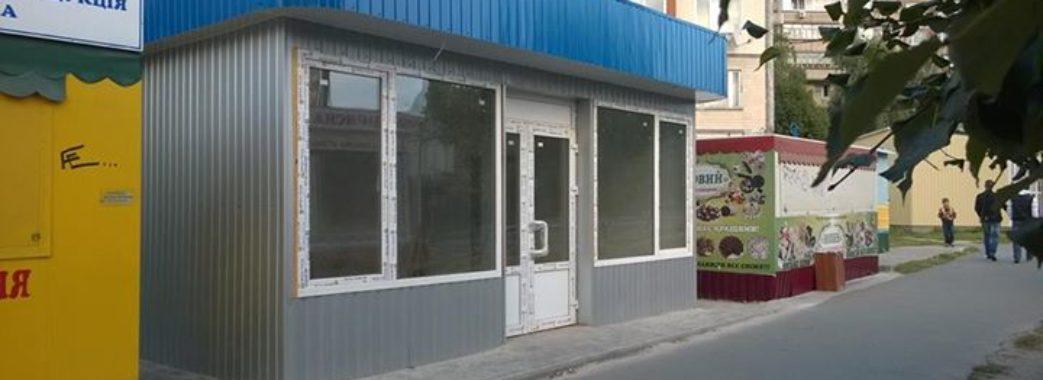 У Львові власники малого бізнесу протестують проти заборони продавати алкоголь