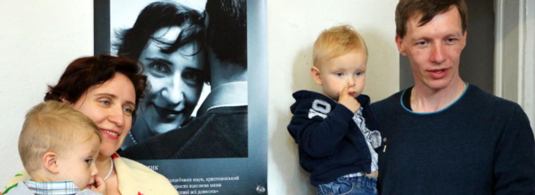 У Трускавці відкрилась фотовиставка про багатодітних матерів