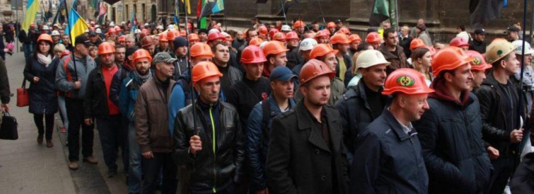 Завтра 300 шахтарів Львівщини вийдуть із протестом до Міненергетики