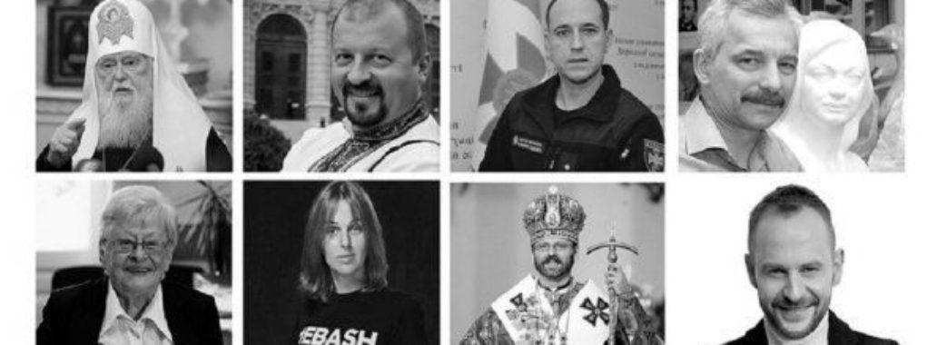 У День міста мерія відзначила найкращих людей Львова