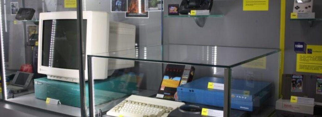 Дрогобичани створюють музей комп'ютерної техніки