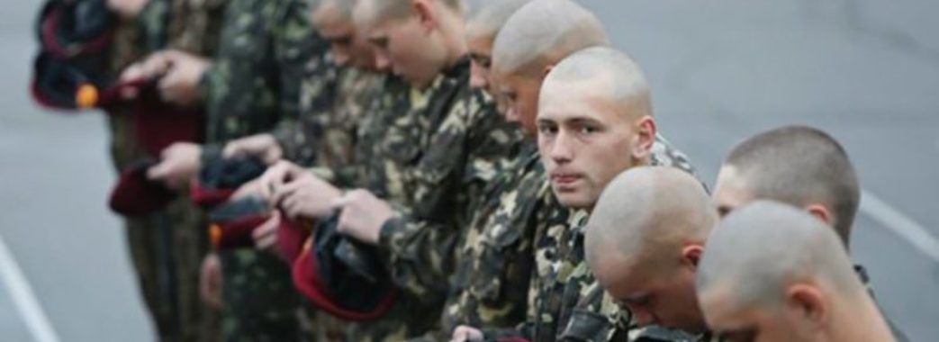 На Дрогобиччині призовників шукатимуть з поліцією