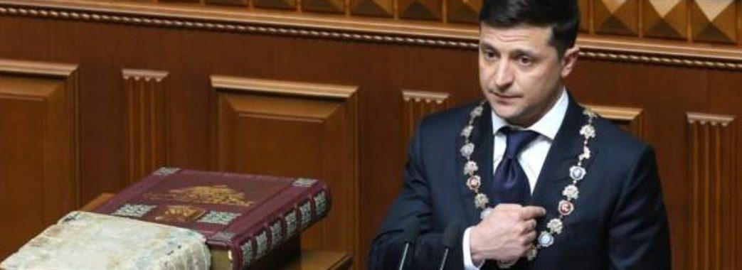 Володимир Зеленський офіційно розпустив Верховну Раду та призначив позачергові вибори