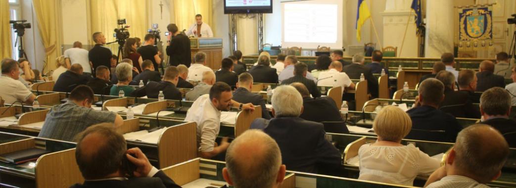 Депутати Львівської облради таки затвердили звіт Олександра Ганущина