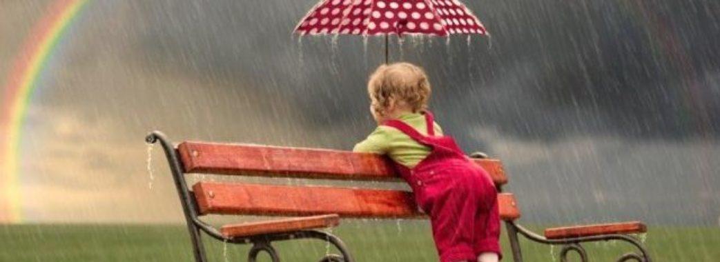 На Україну насувається дощовий циклон Valentin