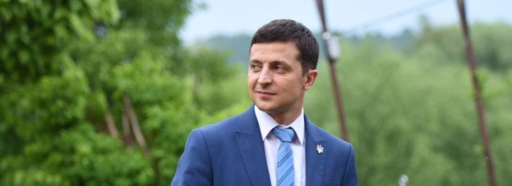 Інавгурація Володимира Зеленського (пряма трансляція)