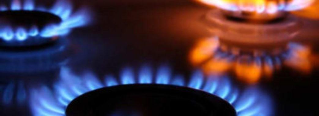 Від сьогодні в Україні знижена ціна на газ для населення