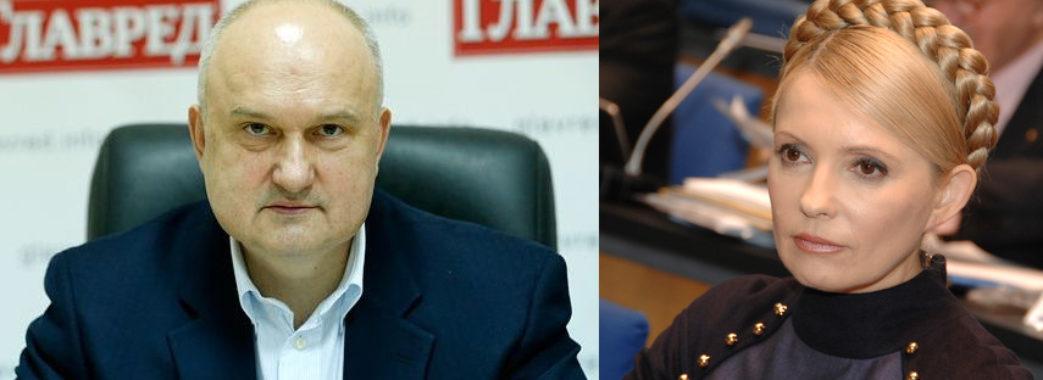 Українці хочуть бачити прем'єром Тимошенко або Смешка