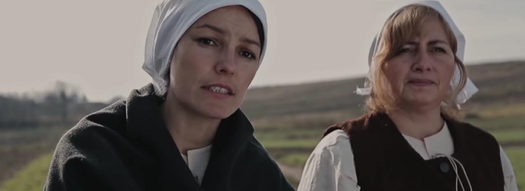 «Незламні»: як у Городку створювали історичний фільм (Трейлер)