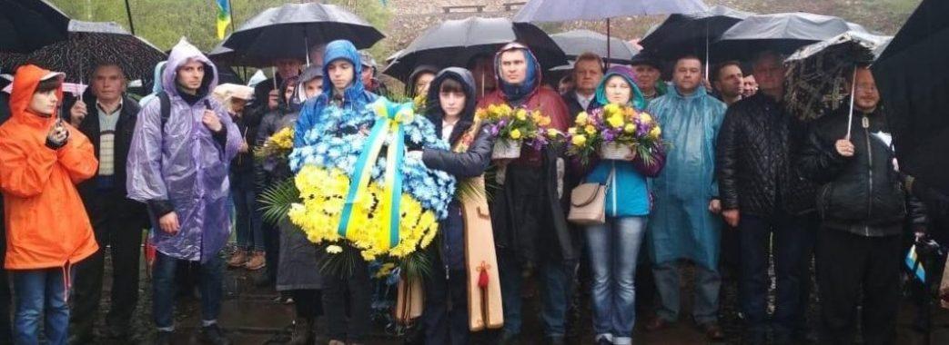 На Сколівщині вшанували героїзм Січових стрільців на горі Маківка