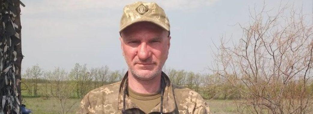 Героя Романа Досяка поховають на Личаківському кладовищі