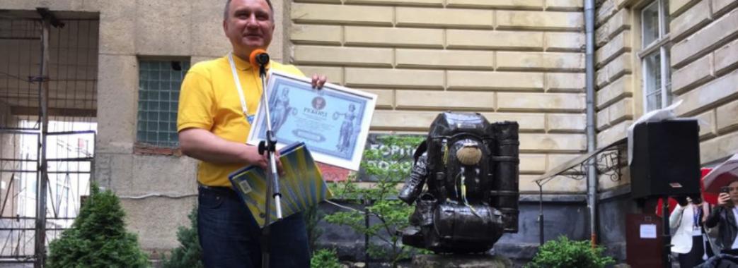 До Книги рекордів занесли львівський пам'ятник наплічнику