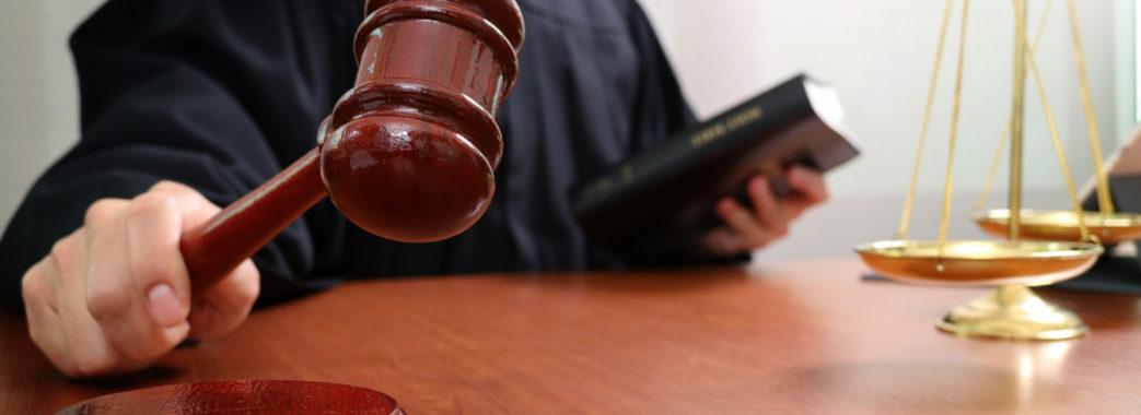 За тортури над чоловіком зловмиснику дали випробувальний термін