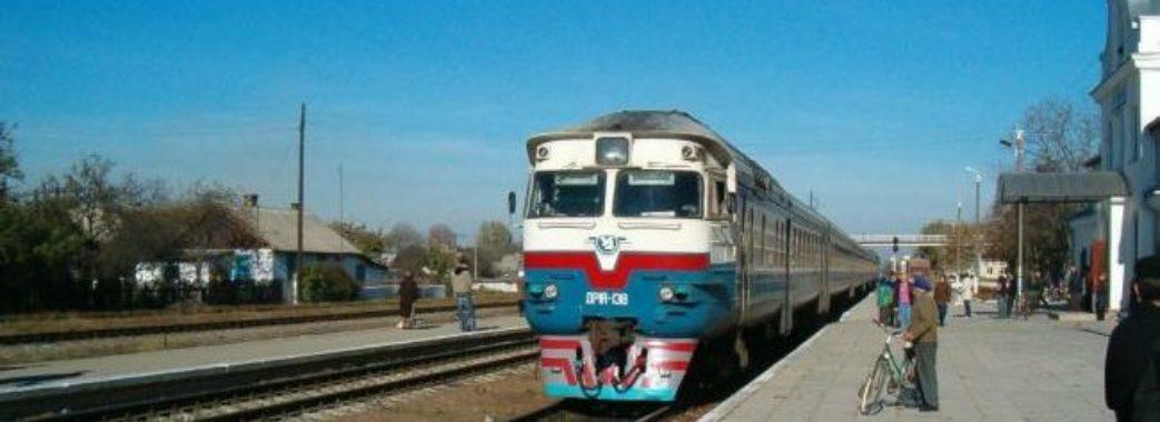 Хотів зробити селфі: у Стрию з потяга впав 15-річний хлопець