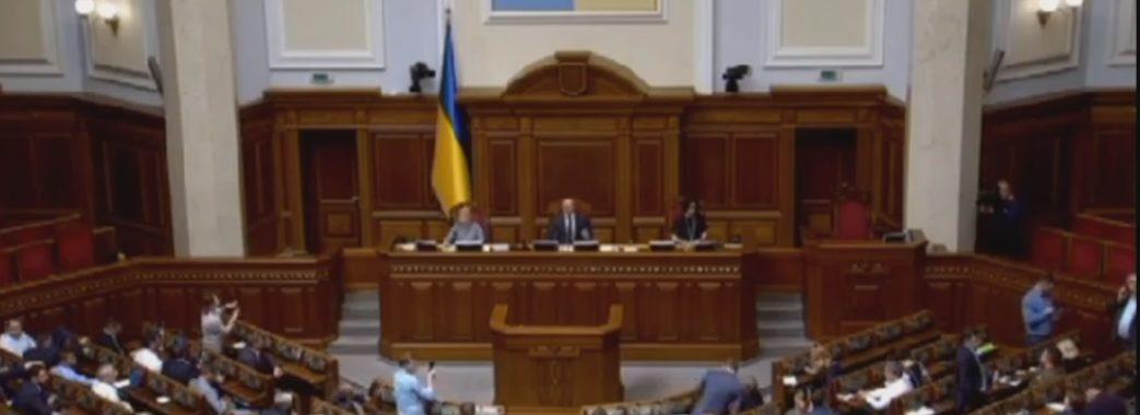 Верховна Рада не голосувала за закон Зеленського про вибори