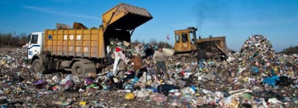 Влітку розпочнуть рекультивацію Грибовицького сміттєзвалища: хочуть зробити великий сквер