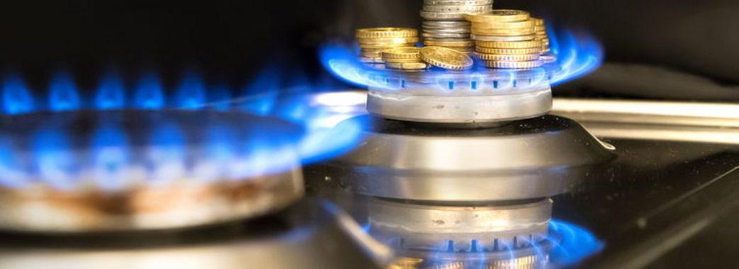 Вже відтепер газ для населення буде коштувати в різних областях по-різному