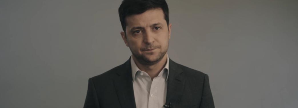 Зеленський записав термінове звернення до Параламенту (Відео)