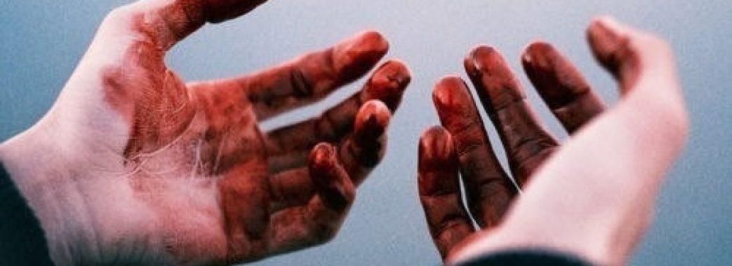 У Яворові затримали чоловіка, причетного до вбивства двох жінок