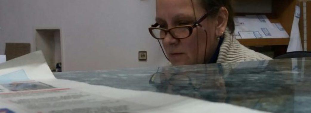 Скандал на «Укрпошті» у Львові: на вулиці Бандери обслуговують російською