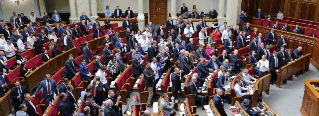 Парламент відмовився розглядати ще два законопроекти Зеленського: як голосували «львівські» нардепи?