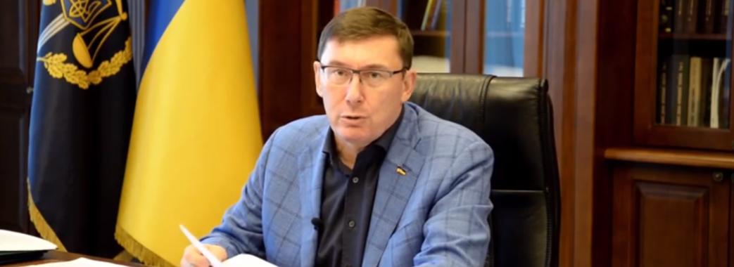 Луценко відкрив три кримінальні справи через слова Кучми про Донбас