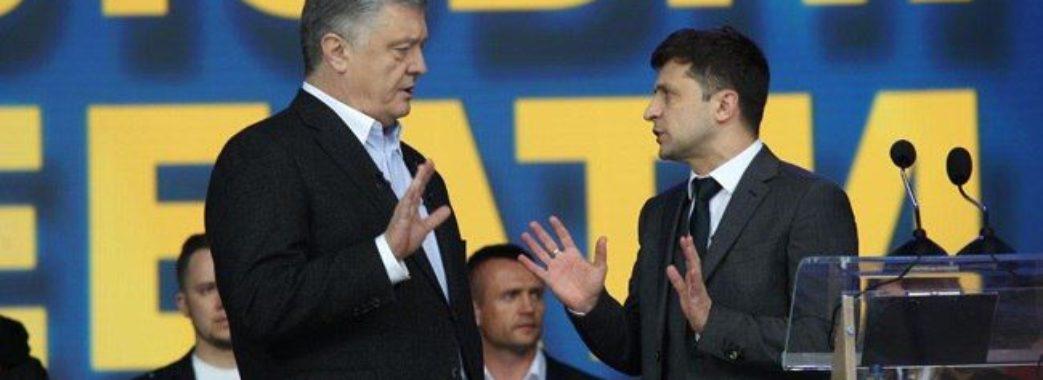 """Порошенко заявив про бажання об'єднатися з """"Слугою народу"""""""