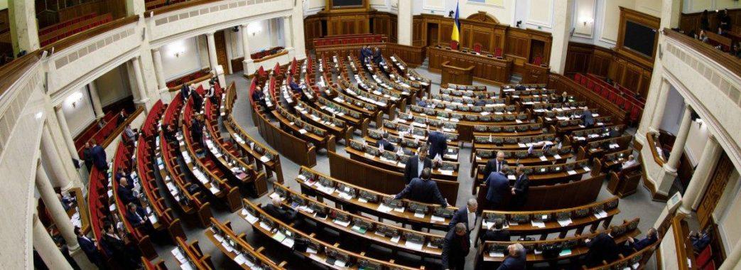 Більшість українців хочуть дострокових виборів парламенту попри рішення КС