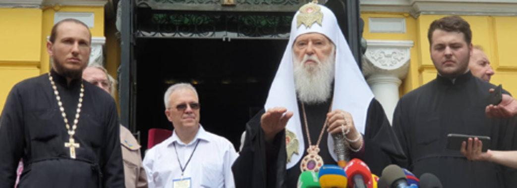 «Рішення є від початку нікчемними»: ПЦУ про «собор» Філарета